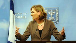 Tzippi Livni. Photo by U.S. Department of State