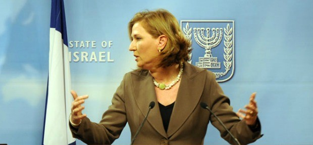 Tzippi Livni. Photo by U.S. Department of State