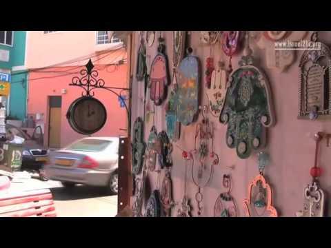 Hip and historical Neve Tzedek [video]