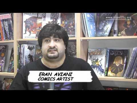 Israel's comic superheroes [video]