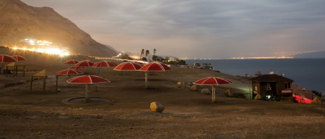 Ein Gedi at night