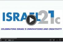 israel21cmadeinisraelscreenshot_n