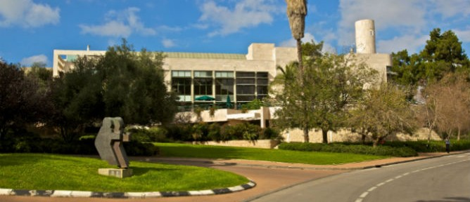 The Weizmann Institute of Science. Photo by Doron Horowitz/Flash90.