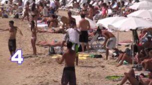 Tel Aviv in '60 Minutes'