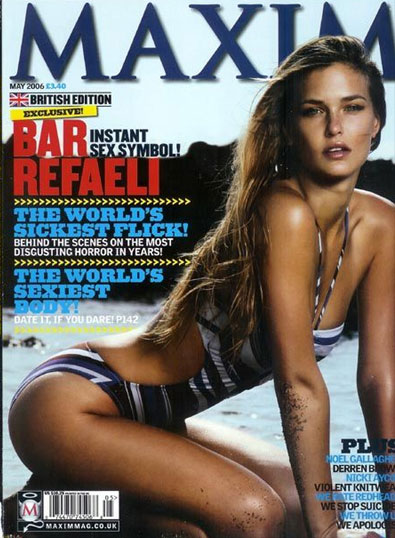 bar refaeli maxim cover