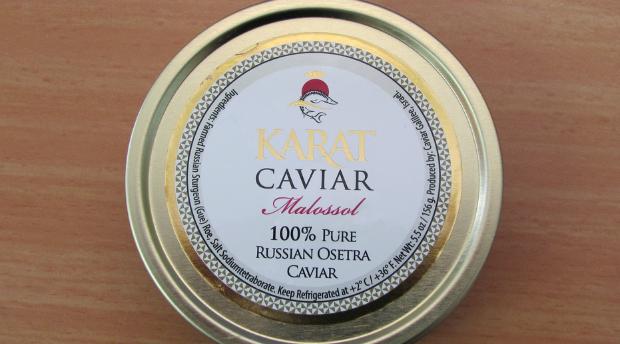 Tinned Israeli caviar ready for export.