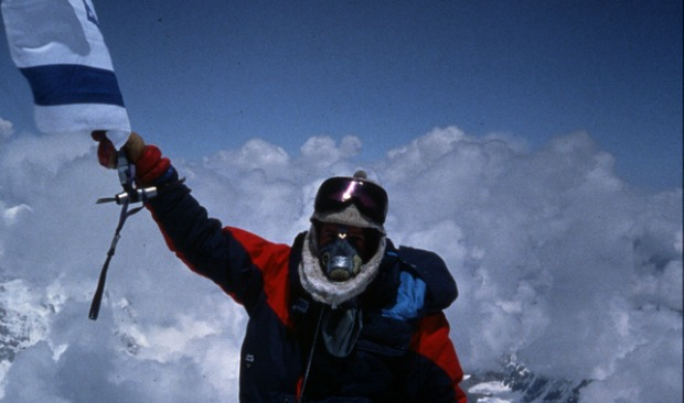 Erel at Mount Everest in 1992.
