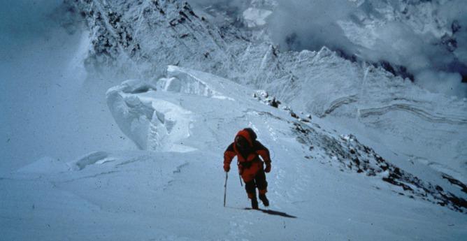 Erel trekking in Nepal.