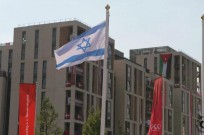 Israeli flag at Olympic Village