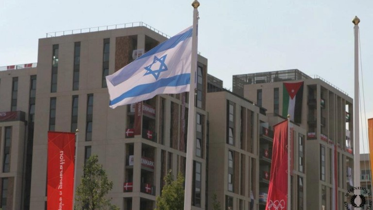 Israeli flag at Olympic Village