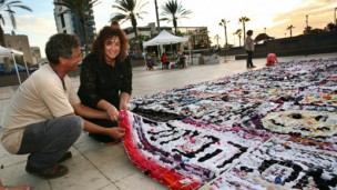 "Netanya created the world's largest ""socks mosaic"" comprising a whopping 12,000 socks."