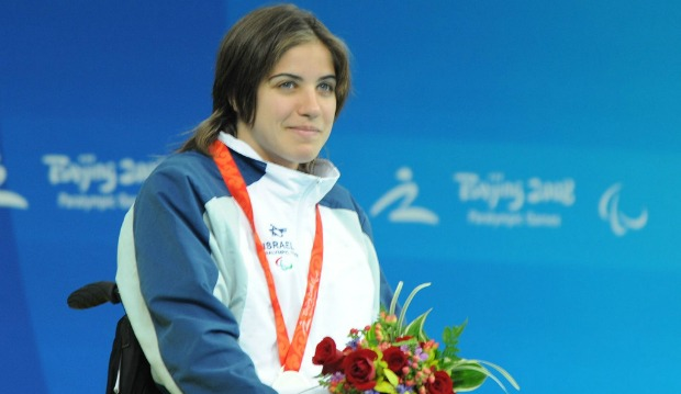 Swimmer Inbal Pizaro