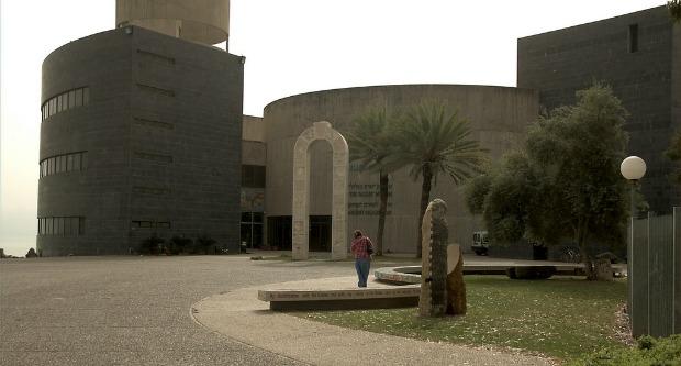 Yigal Alon Center. Photo courtesy of Israel Tourism Ministry