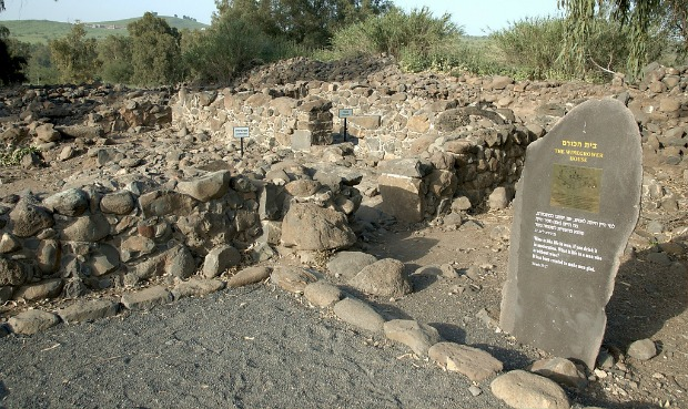 An excavated winegrower's house at Bethsaida. Photo courtesy of Israel Ministry of Tourism