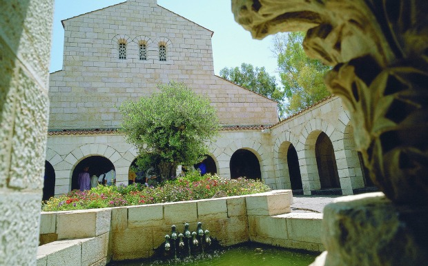 Church of the Multiplication of the Loaves and Fishes at Tabgha. Photo courtesy of Israel Ministry of Tourism