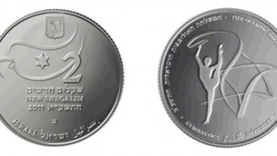 "The Bank of Israel's two shekel silver proof commemorative coin is the ""Finest Coin Minted in 2011."""