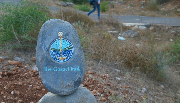 The Gospel Trail starts at Mount Precipice. Photo courtesy of Israel Ministry of Tourism