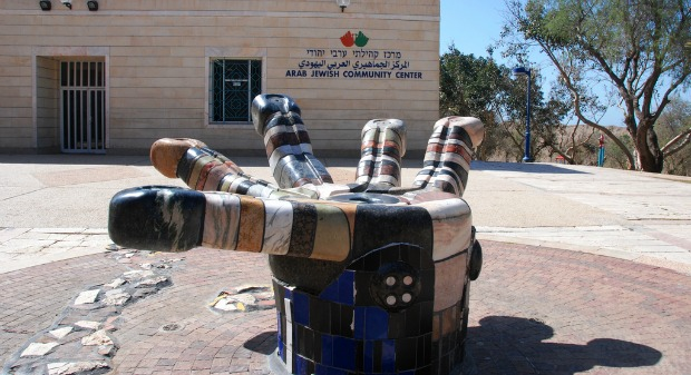 The Arab-Jewish Community Center.