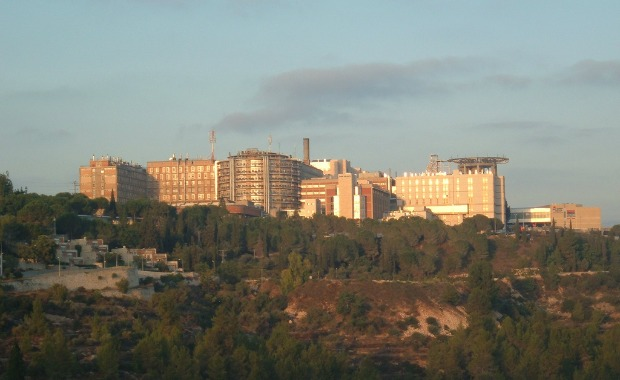 The Hadassah Ein Kerem medical center campus. Photo courtesy of of Wikimedia Commons.