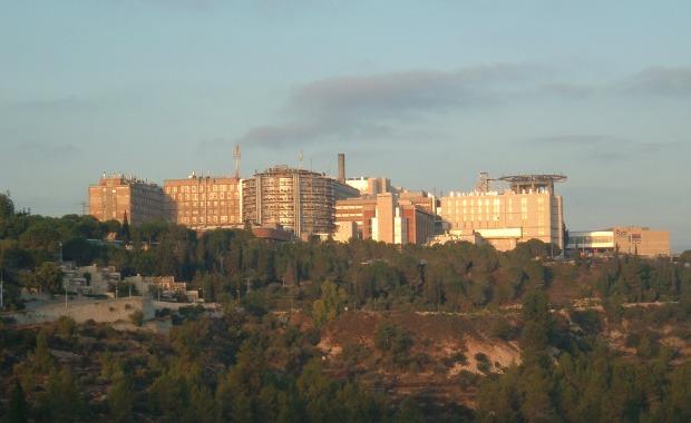 The Hadassah Ein Kerem medical center campus. Photo courtesy of of Wikimedia Commons.