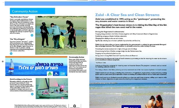 Zalul works toward cleaner Israeli waters