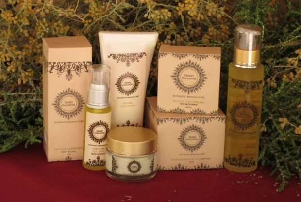 The products ready for sale.