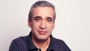 Prof. Jacob Karni.