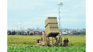 Iron Dome system intercepts missiles – but not in Jerusalem ChameleonsEye / Shutterstock.com