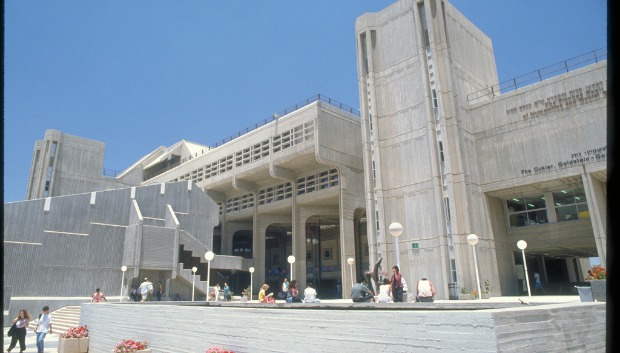 Ben-Gurion University of the Negev. Photo courtesy of Israel Tourism Ministry