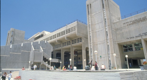 "Ben-Gurion University of the Negev lends a ""college town"" feel to Beersheva nightlife. Photo courtesy of Israel Tourism Ministry"