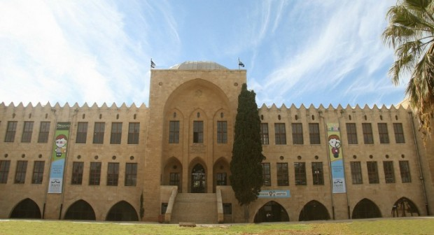 MadaTech was originally built to house the Technion-Israel Institute of Technology.