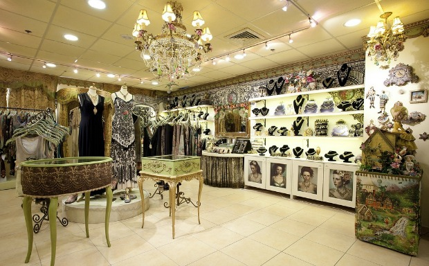 Michal Negrin's World in Holon.