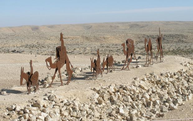 Nabatean Spice Route in Avdat.