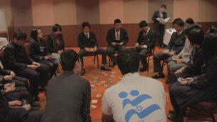 Japanese youth take part in IsraAID's self-development workshops and leadership skills seminars. (IsraAID)