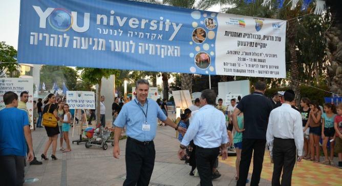 Avi Ganon, CEO of World ORT Kadima Mada, at YOUniversity in Nahariya. Photo courtesy World ORT