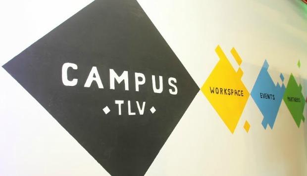 Campus TLV logo