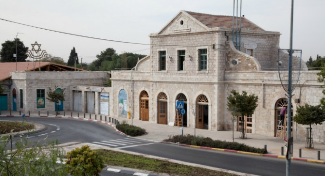 The Old Jerusalem Train Station today.