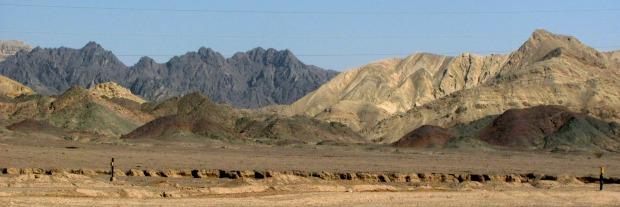 """Arava Mountains"" by Nancy Weiss"