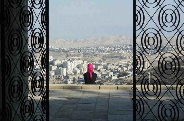 """Israeli Diversity"" by Robert Pines"