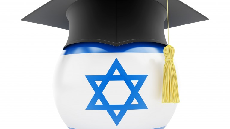 Israel tops in education. (Shutterstock.com)