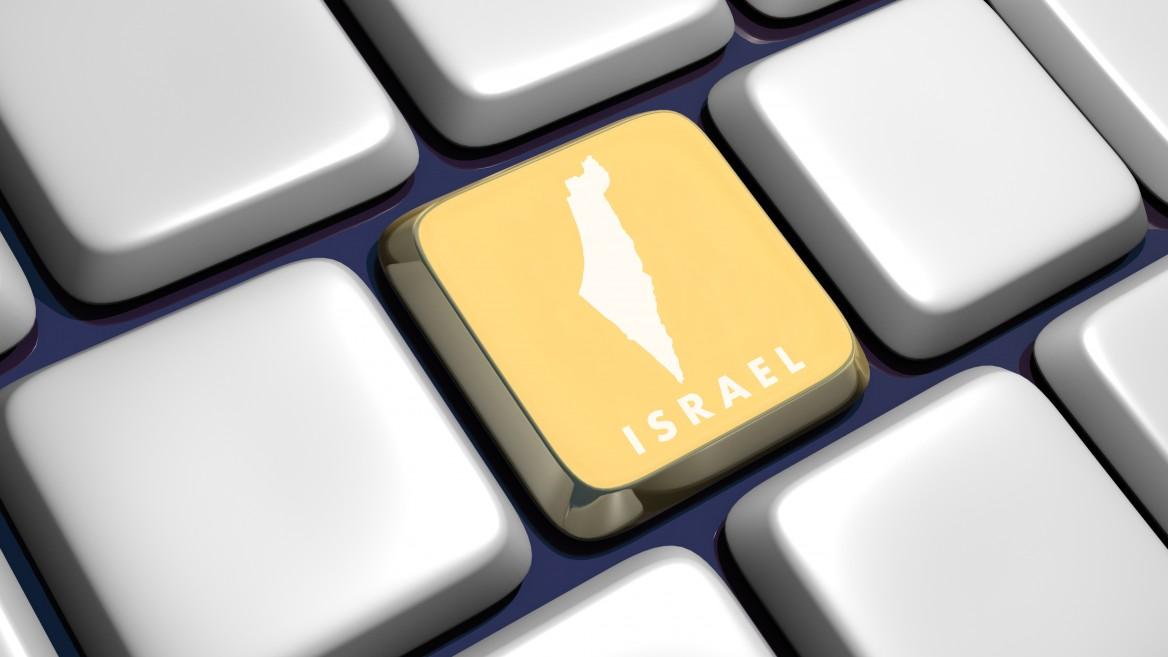 Israel is leading the world in technology breakthroughs. (Shutterstock.com)