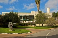 The Weizmann Institute of Science in Rehovot. Photo by Flash90.