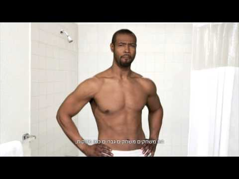 Old Spice Guy is Israel's gever-gever