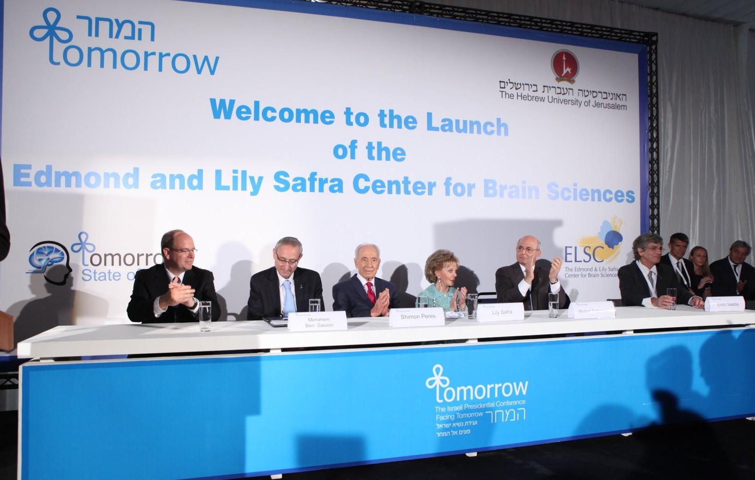 The Edmond and Lily Safra Center for Brain Sciences launches at the Presidential Conference in Jerusalem.