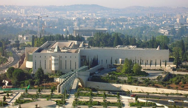 """Israel's finest public building."" Photo courtesy of Wikimedia Commons."