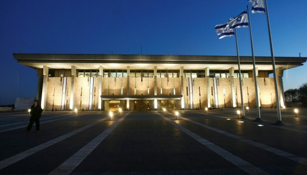 View of the Israeli Knesset. Photo by Flash90