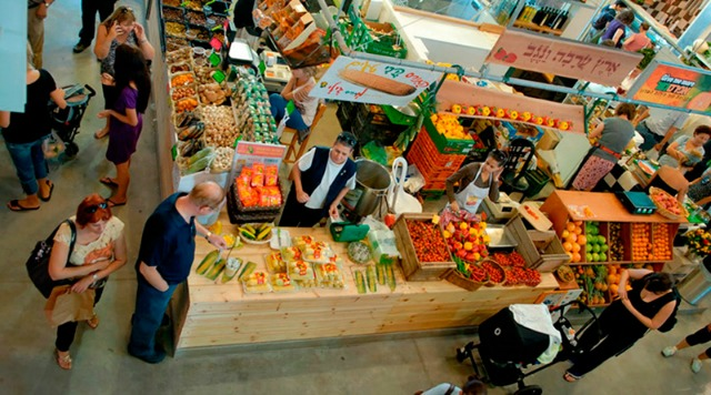 Daily access to Israel's freshest products.