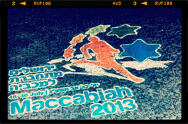 Maccabiah-2013-instagrammed-268x178