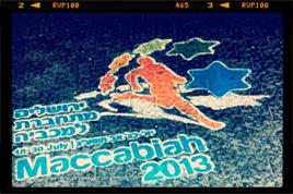 Maccabiah-2013-instagrammed-268x178