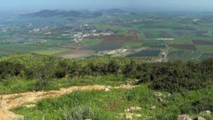 Mount Gilboa view. Image via Shutterstock.com